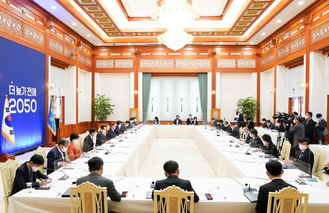 """文대통령, 2050 탄소중립 전략회의...""""혁신기술개발에 집중해야"""""""