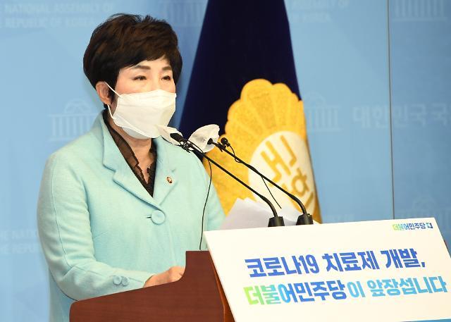 민주당 의원 144명...코로나19 백신 개발 임상시험 참여