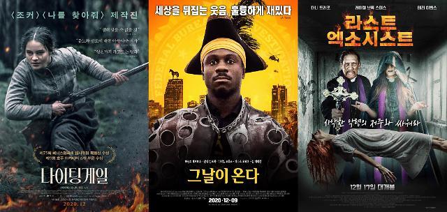 추격극부터 공포까지…12월 극장가, 장르 열전