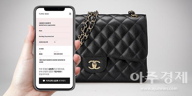 대기업·유망기업 잇는 한국디자인진흥원 '스타일테크' 사업