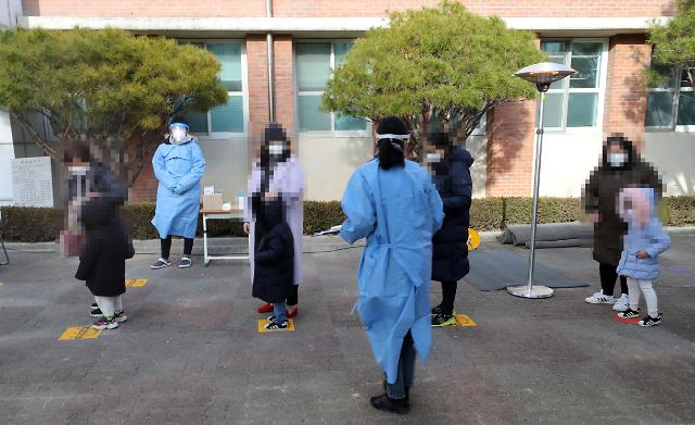 韩国新增450例新冠确诊病例