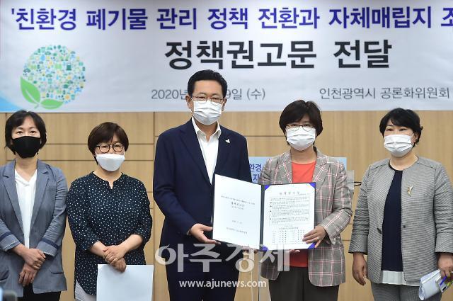 인천시. '숙의기반 주민참여 우수사례 경진대회'서 우수상 수상