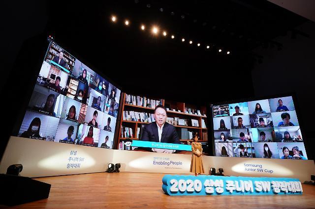 삼성전자, 미래인재 육성…'주니어 SW 창작대회' 시상식 개최
