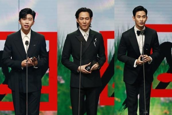 2020 AAA 임영웅·방탄소년단·김수현·이정재 올해의 대상(종합)