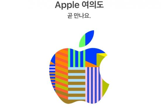 iPhone12在韩国受捧销量直逼三星 苹果将开第二家直营店