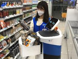 .LG Electronics tests delivery robot at convenience store.