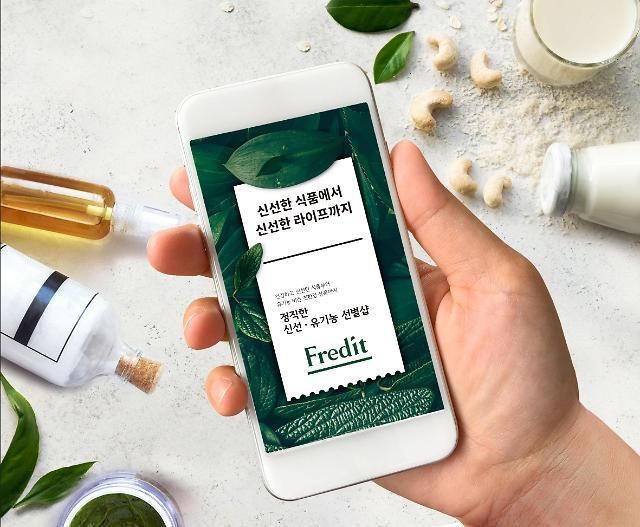 신선식품부터 생활용품까지…한국야쿠르트, 통합 온라인몰 '프레딧' 론칭
