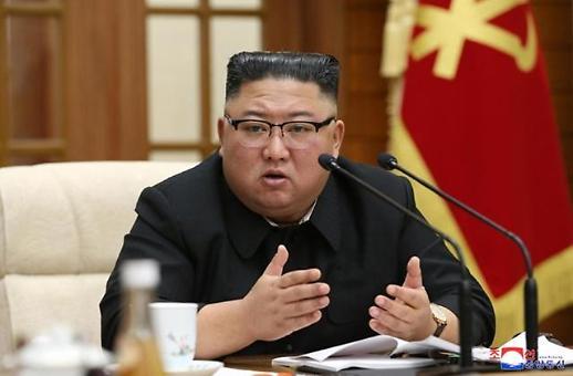 金正恩主持召开政治局扩大会议 强调解决民生问题与经济难题