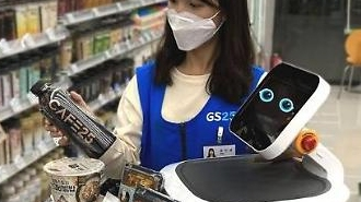 LG Electronics thử nghiệm robot giao hàng tại cửa hàng tiện lợi