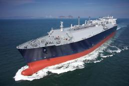 Samsung shipyard wins new LNG carrier order from unspecified Oceania client
