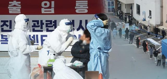 Chính phủ Hàn Quốc: Nếu tình hình vẫn diễn biến như hiện nay, khả năng cao là làn sóng lây nhiễm thứ 3 sẽ kéo dài