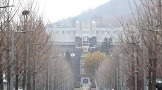 Hàn Quốc chuẩn bị cho cuộc chiến chống virus khó khăn nhất vào mùa đông, kêu gọi tuân theo các biện pháp chống dịch