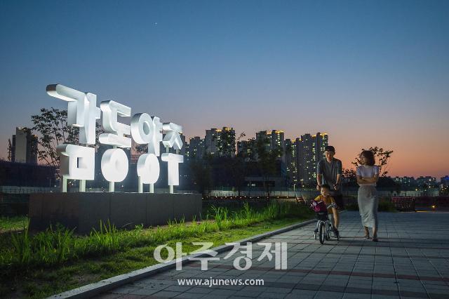 양주시, 경기북부 5개 시군 불법 주정차 사전알림 통합 서비스 실시