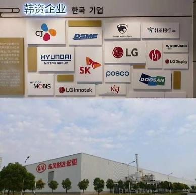 [스마트한 中 공략]한국 기업 잡아라 옌타이·옌청 불 뿜는 경쟁