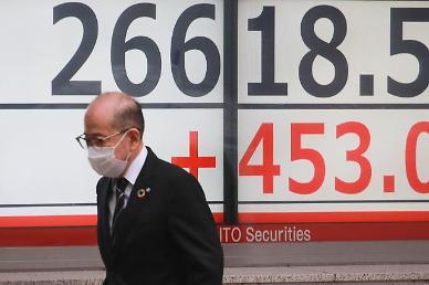 일본 금융의 명예실추…도쿄거래소 사장 사임