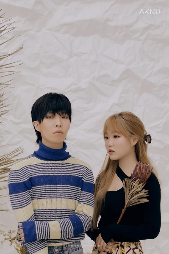 K-pop bands AKMU and TREASURE in self-quarantine after COVID-19 test