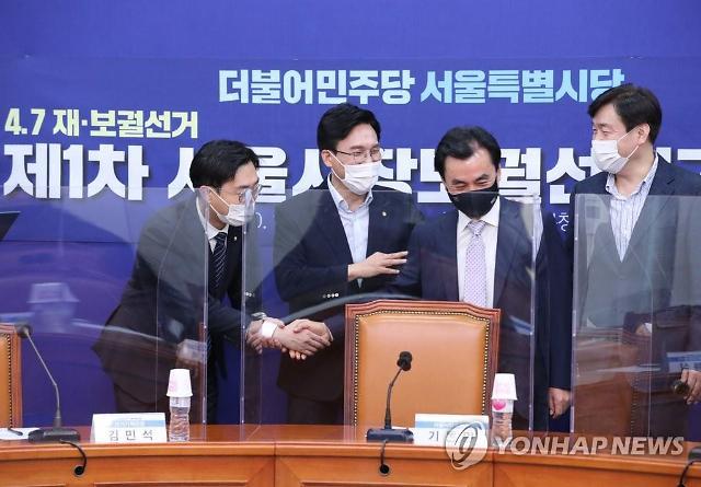 [서울 재보선] ①부동산 시장 잡아야 민심도 잡아