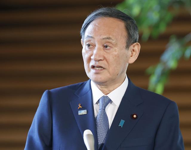 일본, 코로나19 대응 3차 추경에 34조엔...당초 3배 불어나