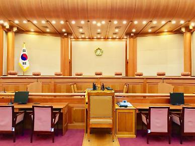 헌재 재건축 동의 않는 토지·건물에 대한 사업자 매도청구권 합헌