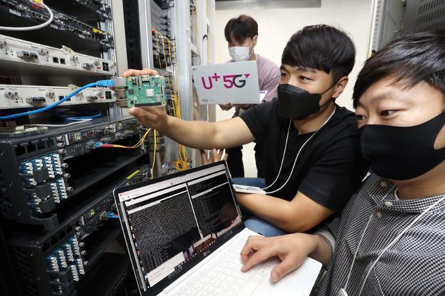 LG유플러스의 양자내성암호 기술, 병원·산업계에 깔린다