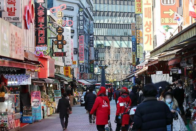 韩三季度GDP增速初步核实为2.1%