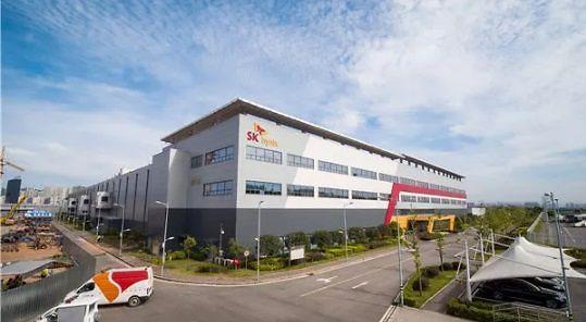 SK海力士重庆工厂全员核酸阴性 今日起复工复产