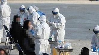 Ngày 01/12/2021, Hàn Quốc ghi nhận 451 ca nhiễm COVID 19, nâng tổng số lên 34.652 ca