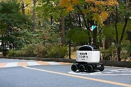 Woowa Brothers partners with state robot agency to establish guidelines for delivery robots