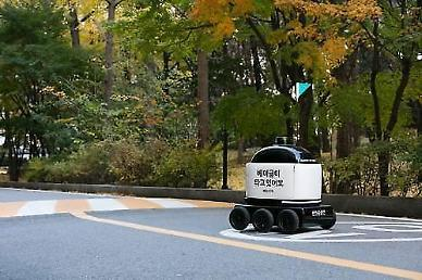 .Woowa Brothers partners with state robot agency to establish guidelines for delivery robots.