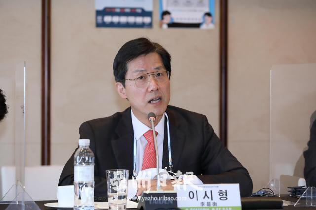 韩国驻OECD前大使李是衡:RCEP具备引领后疫情时代最佳条件 各国携手才能共创未来