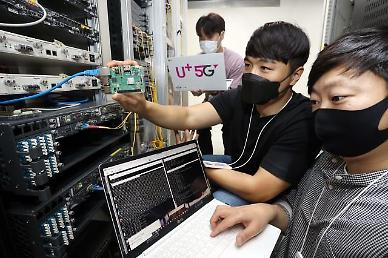 LG Uplus tests commercial usefulness of quantum-resistant cryptography technology