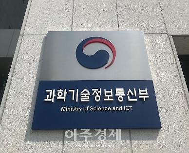 SW산업진흥법 시행령 개정안 국무회의 통과…대기업 허용 민간투자사업 요건 담아