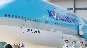 大韓航空・アシアナ、統合できるか…裁判所、今日決定