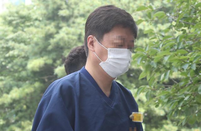 검찰, 라임 연루 前 신한금투 팀장 도주 공범 실형 구형