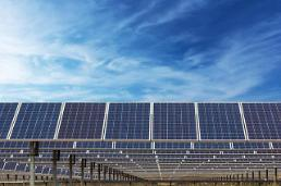 .S. Korea to build joint solar energy R&D center for technology development.