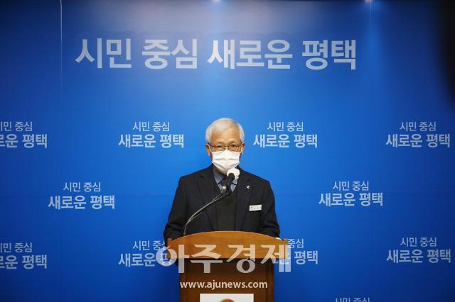 평택시, '청북 어연・한산 산업단지 내 의료폐기물 소각장 추진' 반대