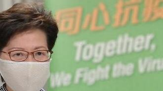 [NNA] 홍콩 코로나 4차 유행에 정부대응 강화