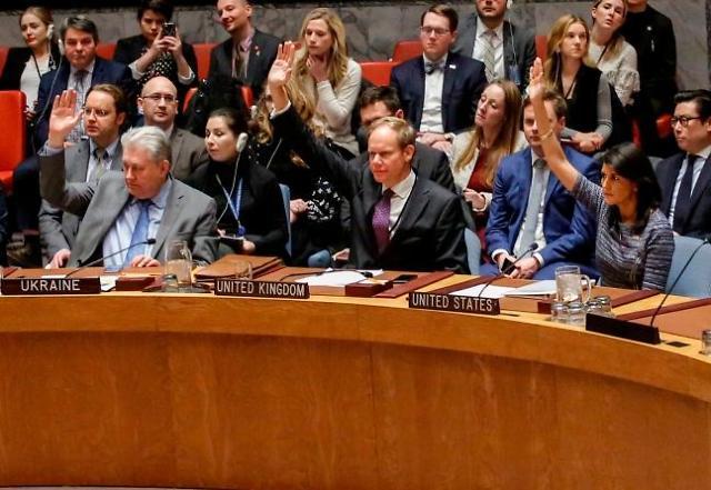 통일부 유엔 대북제재 면제 개정안 환영…포괄적 제재면제 추진 구상