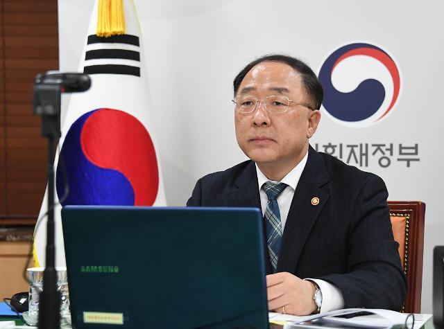 """홍남기 """"경제회복 흐름 예상보다 강해...3차 확산 속 최선 다할 것"""""""
