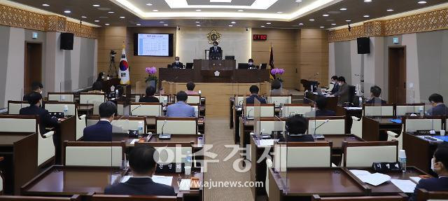평택시의회, 제219회 제2차 본회의 개최