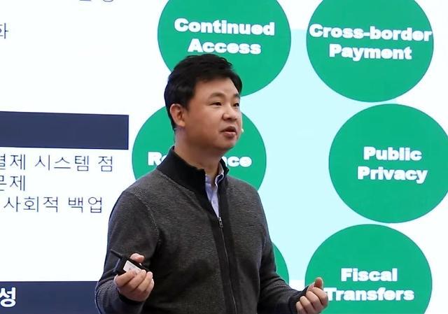 """""""페북·중국·코로나""""…라인 블록체인 개발총괄이 본 CBDC가 핫한 이유"""
