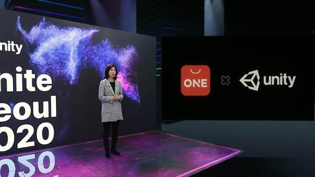 """유니티 """"모바일게임 64.4%, 닌텐도 스위치 게임 70%가 우리 엔진으로 제작"""""""
