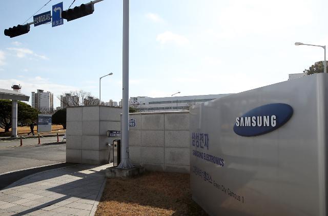 국내 대기업 기부금 작년보다 9% 줄어…삼성 1위 기부왕