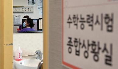 무면허 렌터카 사고 싹 자른다…수능 이후 100일간 특별점검