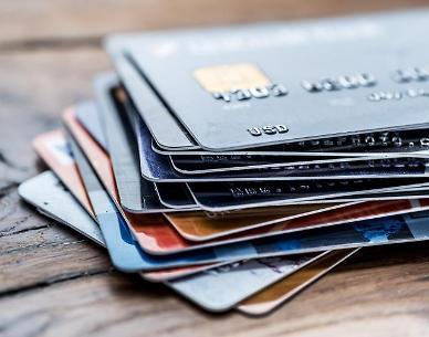 10월 카드 승인액 전년比 5% 증가…'쇼핑'만 성장