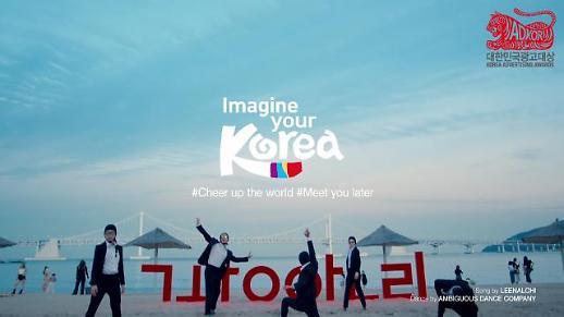 Seoul được chọn là điểm đến họp quốc tế tốt nhất của Giải thưởng Business Traveller năm 2020