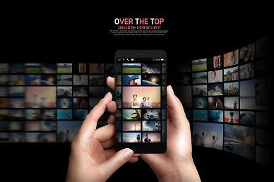OTT VOD에 상업용 음반 저작권료 보상청구권 적용해야
