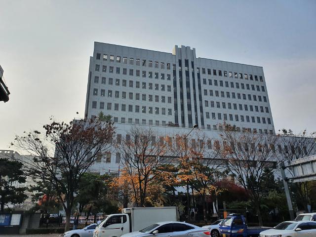 법원, 라임펀드 수천억 판매한 前대신증권 센터장…징역 2년