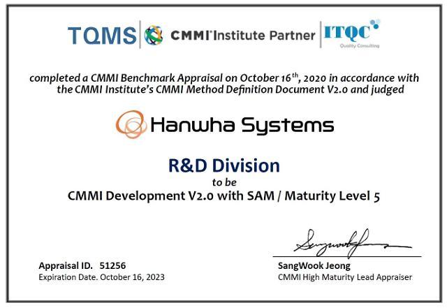 """한화시스템, CMMI 2.0 최고 등급 획득...""""R&D 역량 인정 받아"""""""
