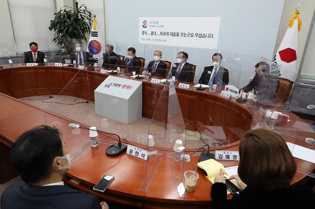 """野중진들, 11년만 본예산 증액에 '불편'…""""국민 어깨 짓눌러"""""""